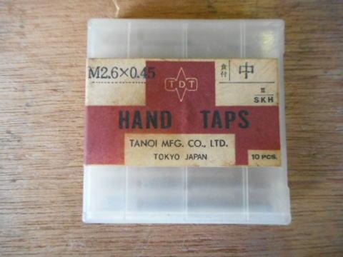 ハンドタップ 8本セット 田野井 M2.6×0.45 中古