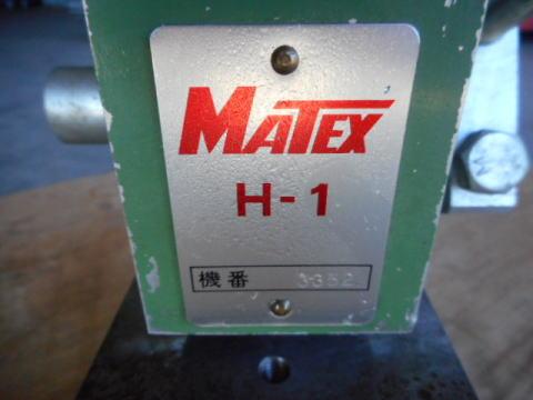 ハンドプレス マテックス精工 H-1中古
