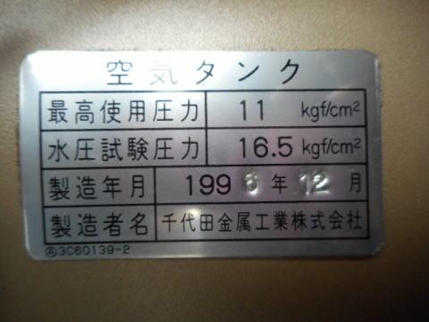 コンプレッサー 東芝 KA106-15T4中古