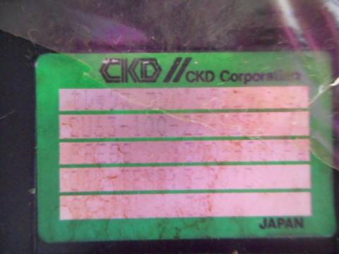 セレックスコンバータユニット CKD CU63-100-22中古