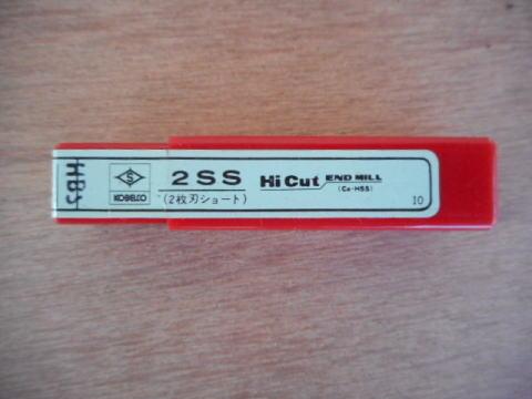 2枚刃ショートエンドミル コベルコ 2SS 7.8 中古