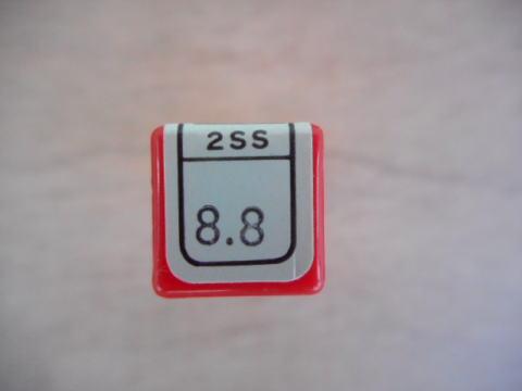 2枚刃ショートエンドミル コベルコ 2SS 8.8中古