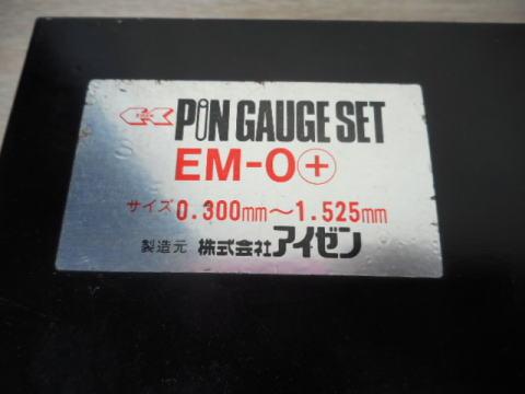 ピンゲージ アイゼン EM-0中古