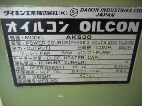 オイルコン ダイキン AKS30中古