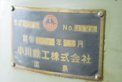 ラジアルボール盤 小川 HOR-1400中古