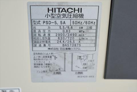 スクロールコンプレッサー 日立 PSD-5.5A中古