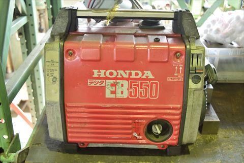 発電機 ホンダ EB550 中古