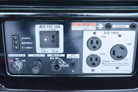 発電機 ホンダ EU28is中古