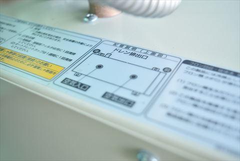 エアードライヤー 日立 HDN-8BF中古