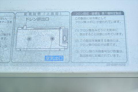 エアードライヤー オリオン RAX37G-SE中古