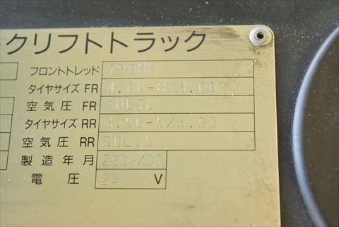 フォークリフト トヨタ 3FBK7中古