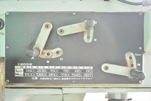 フライス盤 日立 2MW-V中古