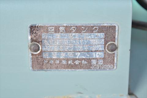 コンプレッサー 日立 5.5P-9.5V6中古