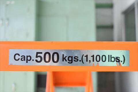 テーブルリフター スギヤス(ビシャモン) BX50中古