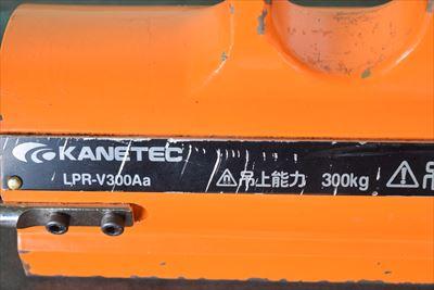 リフティングマグネット カネテック(カネツ-) LPR-V300Aa中古