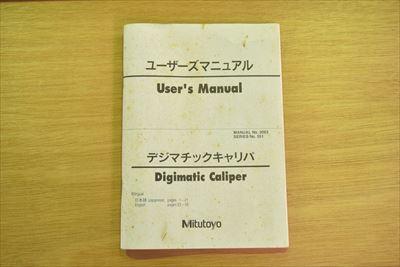 デジタルノギス ミツトヨ 中古