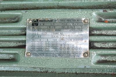 メタルソー 村橋製作所 VX-125中古