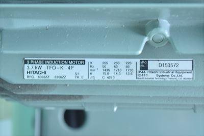 コンプレッサー 日立 3.7P-9.5VB6中古