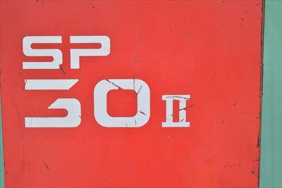 セットプレス アマダ SP-30Ⅱ中古