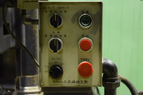 フライス盤 小久保鉄工所 KC型中古