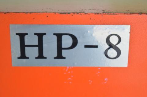 パンチプレス アマダ HP-8中古