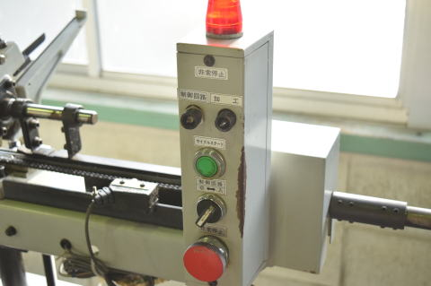 NC自動盤 スター精密 SH-12中古