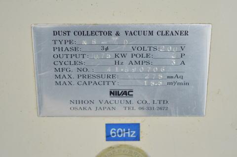 集塵機 日本真空(NIVAC) NB-7D中古