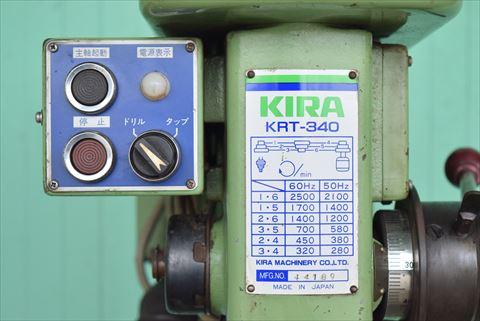 タッピングボール盤 吉良 KRT-340中古