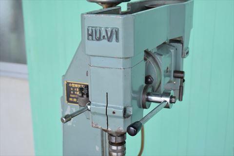 卓上フライス盤 井上高速機械 HU-V1中古