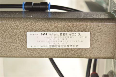 防振台 昭和電線 サーボシステム中古
