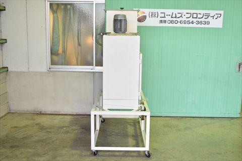 ミストコレクター アマノ EM-30SC中古