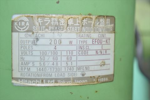 タッピング盤 吉良 KRT-10中古