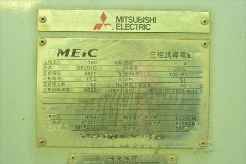 誘導発電機 三菱電機 SF-THO中古