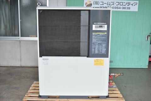 チラー オリオン RKE5500A-V 中古