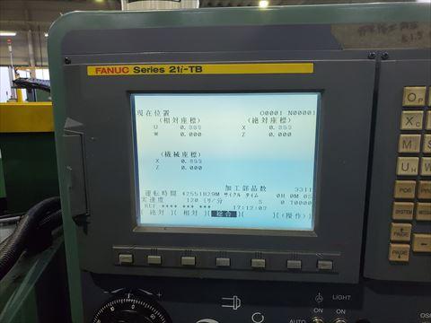 NC旋盤 エグロ NUCBOY-8EX中古