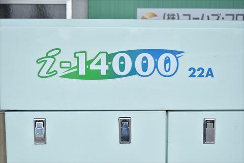 スクリューコンプレッサー 三井精機 i-14022A-R中古
