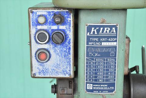 タッピングボール盤 吉良 KRT-420P中古
