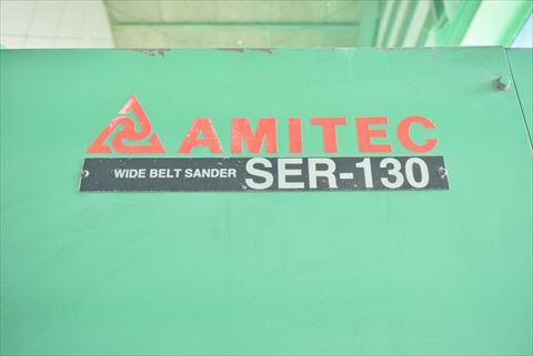 ワイドベルトサンダー アミテック AMITEC SER-130A中古