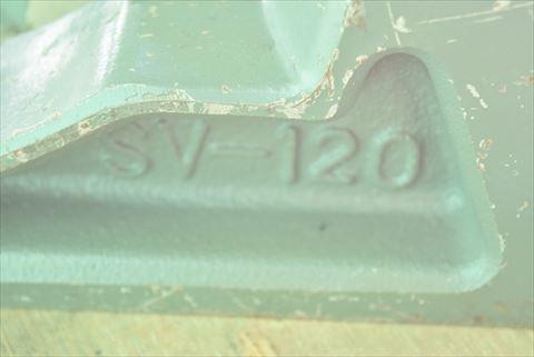 ソリッドバイス 日研 SV-120中古