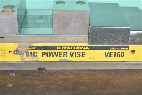 MCパワーバイス 北川 VE160中古