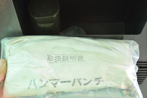 パンチプレス アマダ CP-4中古