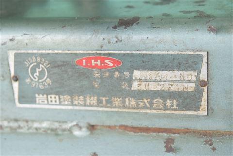 コンプレッサー アネスト岩田 3U-221N中古