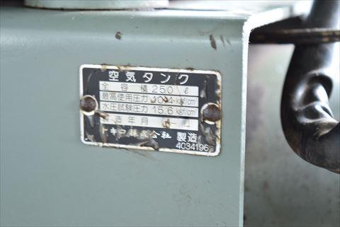 コンプレッサー 日立 11P-9.5V中古