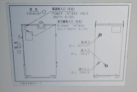 オイルコン ダイキン AKZ438中古