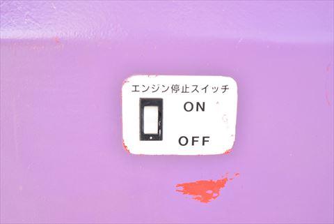 コンプレッサー アネスト岩田 CFUE22B-7中古
