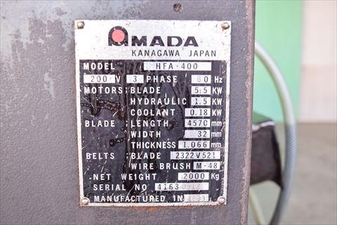 バンドソー アマダ HFA-400中古