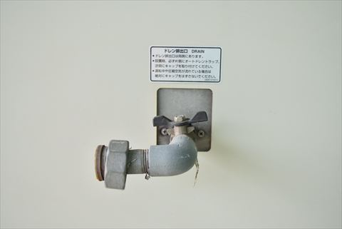エアードライヤー オリオン RAX75F-SE中古