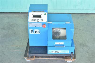 ドリル研磨機 OSG RDG-13 中古