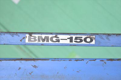 バランサ メドマン BMG-150W中古