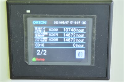 チラー オリオン RKE11000B-VW中古